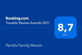 Booking - Award